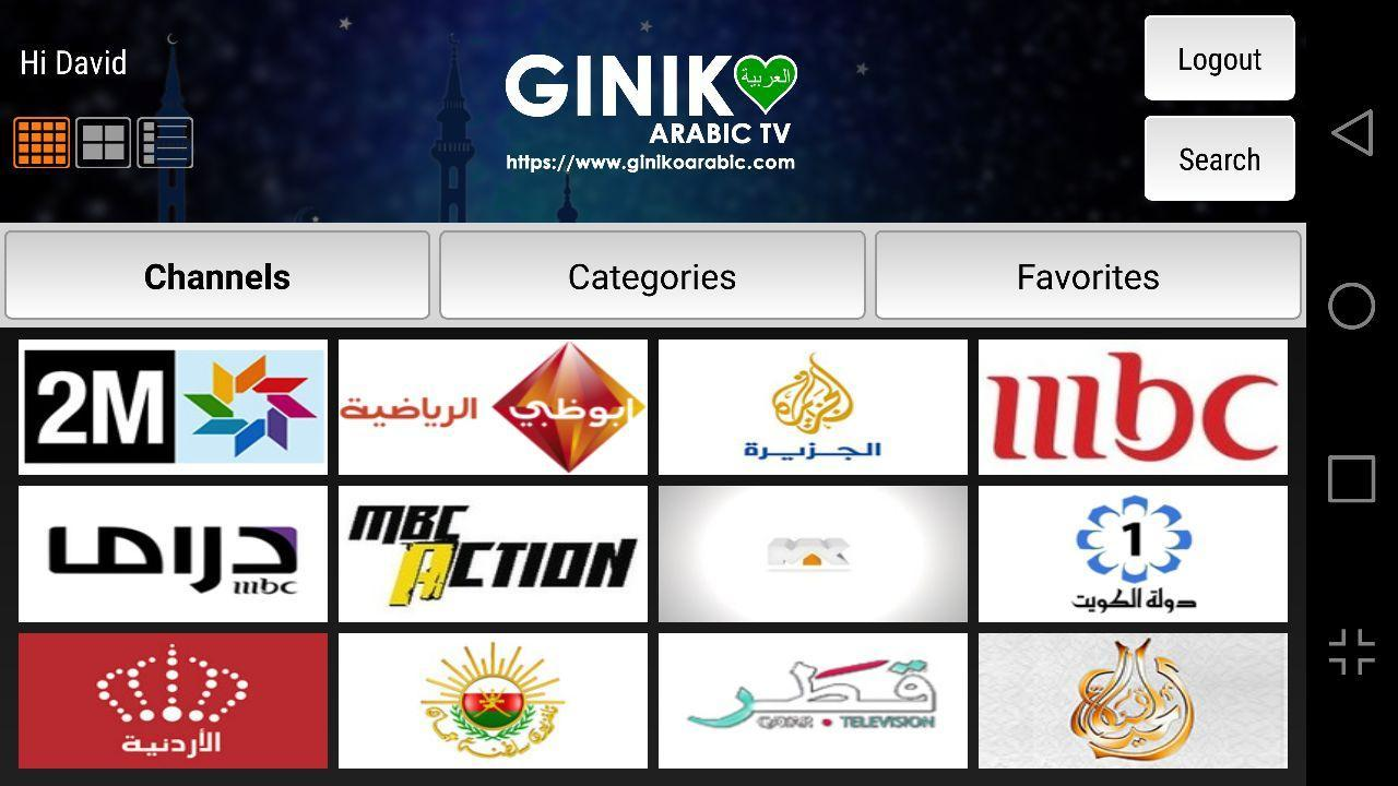 Giniko Arabic TV for Android - APK Download