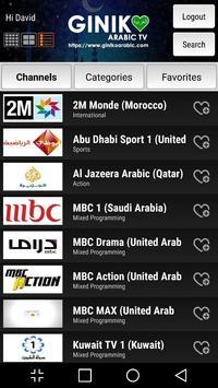 Giniko Arabic TV screenshot 3