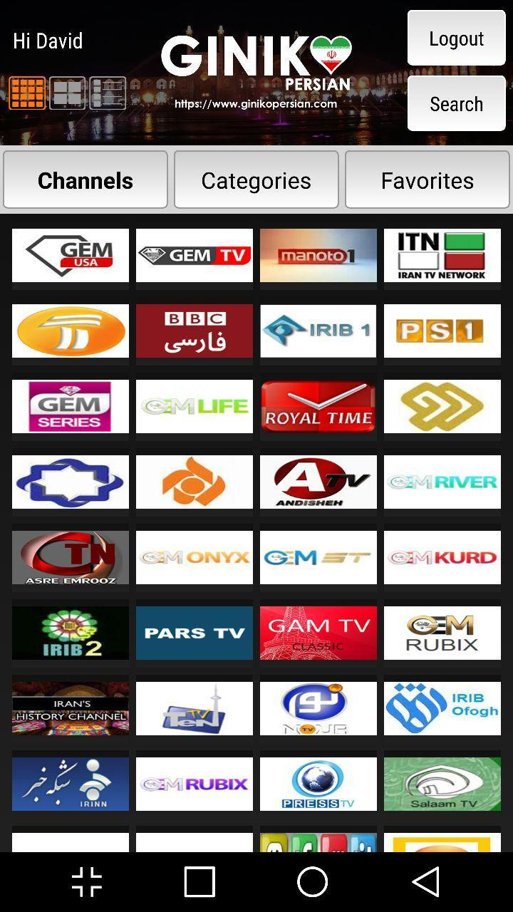 Giniko Persian TV for Android - APK Download