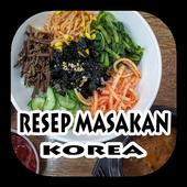 Resep Masakan Korea icon