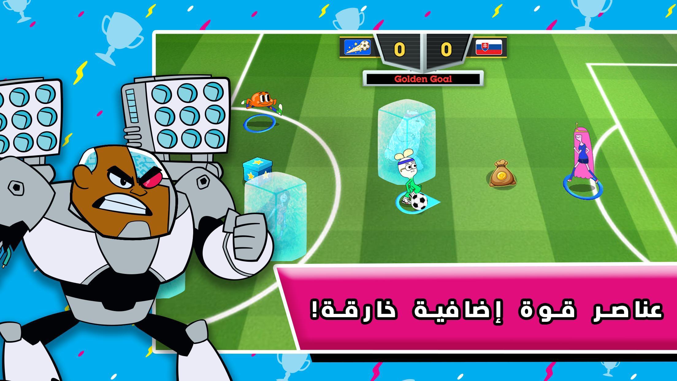 كأس تون لعبة كرة قدم For Android Apk Download