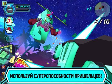 Бен 10 - Инопланетная реальность: крутые AR-битвы скриншот 10