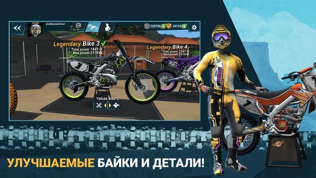 Mad Skills Motocross 3 скриншот 16