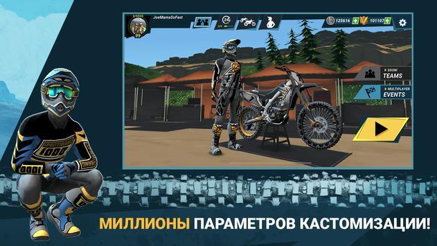 Mad Skills Motocross 3 скриншот 9