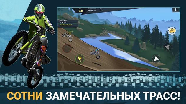 Mad Skills Motocross 3 скриншот 2