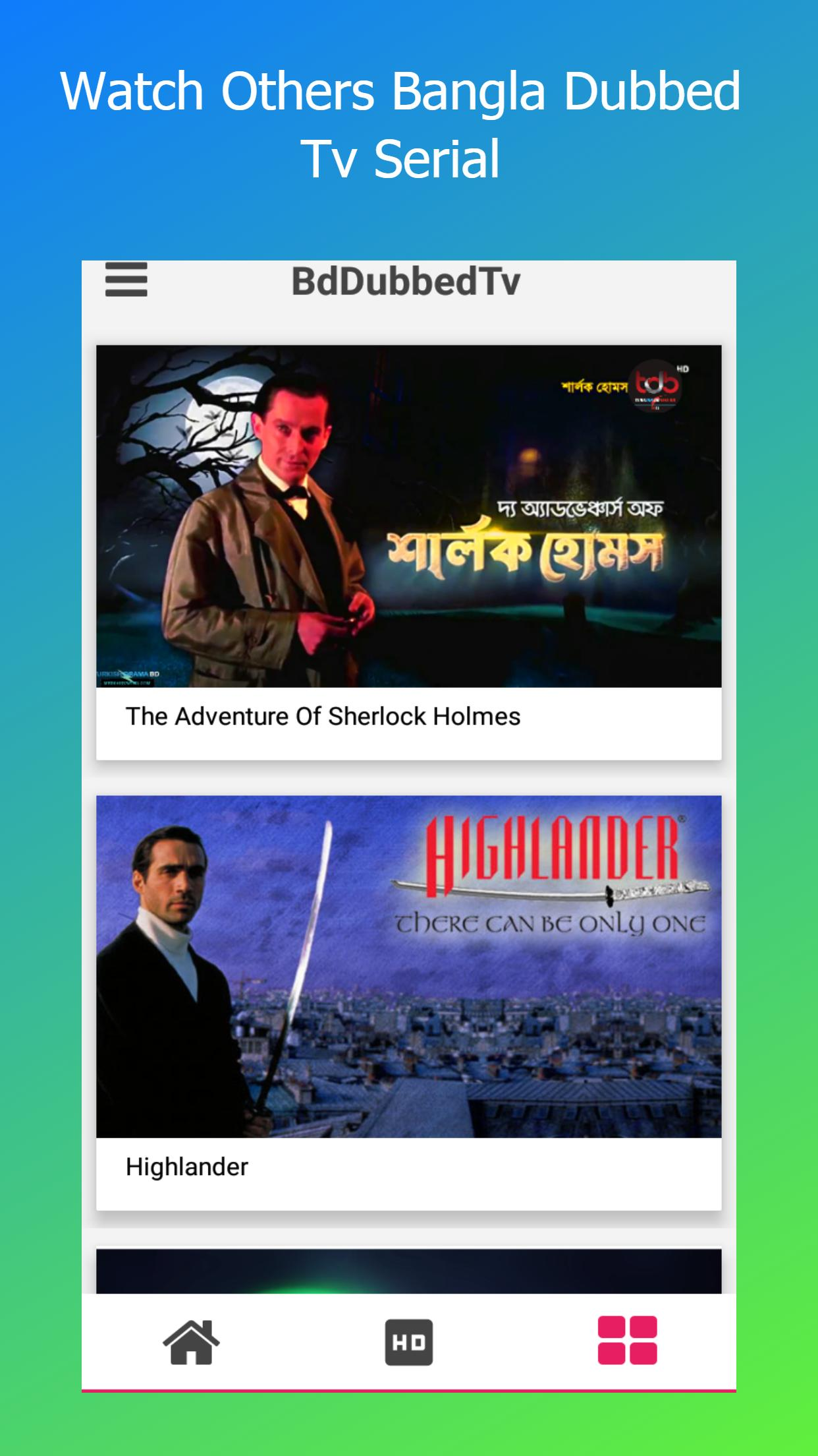 Turkish Drama Bd for Android - APK Download