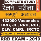 Railway exam preparation app 2019 in Hindi icon