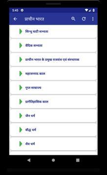 Railway exam preparation app 2019 in Hindi screenshot 4