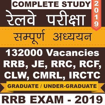 Railway exam preparation app 2019 in Hindi poster