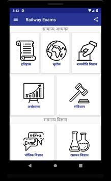 Railway exam preparation app 2019 in Hindi screenshot 1