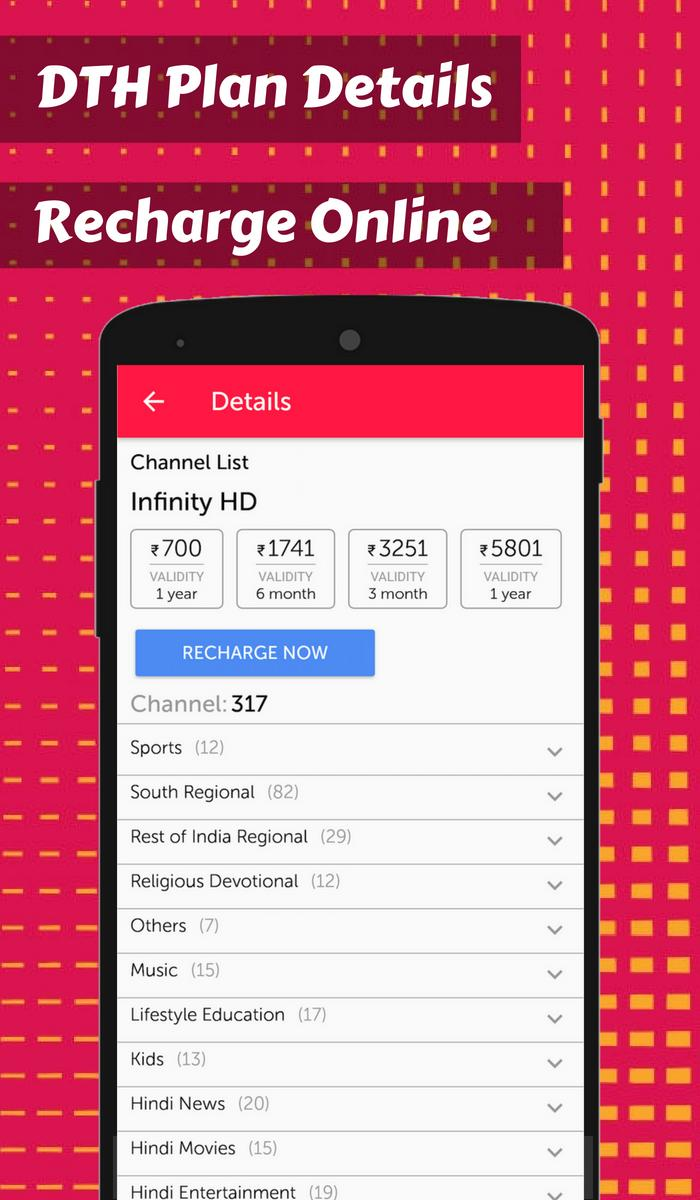App for Digital TV Channels & Digital DTH TV Guide for Android - APK