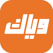 Weyyak وياك (Old) 1.0.83 (Premium) (Unlocked) (19.5 MB)
