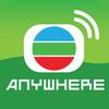 TVBAnywhere icono