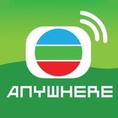 TVBAnywhere biểu tượng