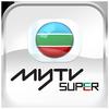 myTV SUPER 圖標