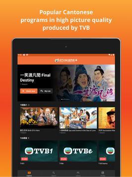 TVBAnywhere+ स्क्रीनशॉट 9