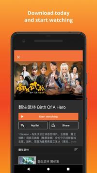 TVBAnywhere+ स्क्रीनशॉट 3