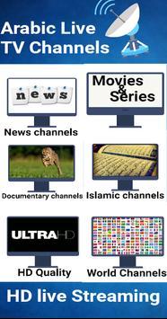 TV Online live Arabic Channels poster