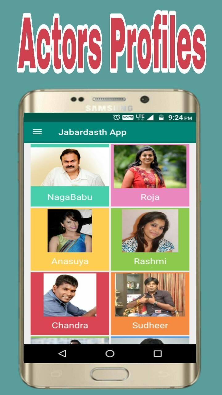Extra Jabardasth Comedy Show ETV Telugu App for Android