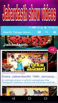 StarID-Telugu Movies screenshot 3