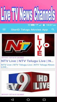 StarID-Telugu Movies screenshot 4