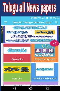 StarID-Telugu Movies screenshot 5
