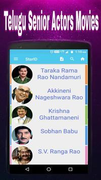 StarID-Telugu Movies screenshot 6