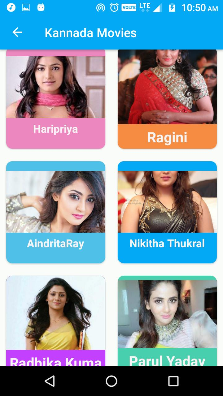 Kannada Movies for Android - APK Download