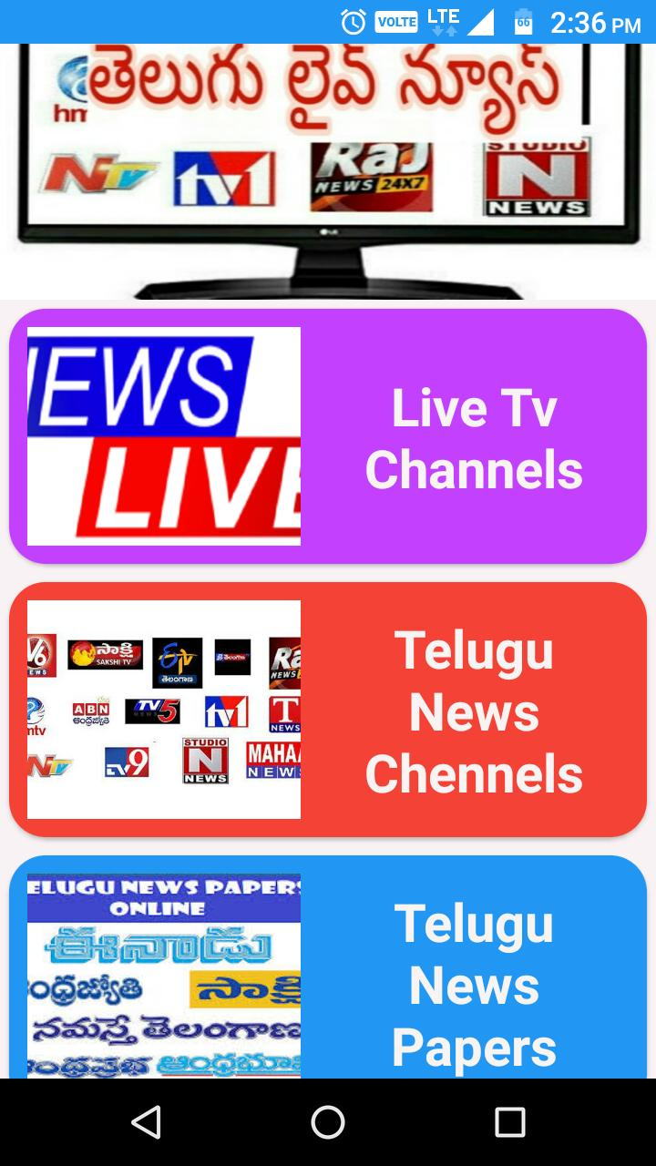 Telugu Live News Channels App ,News ePapers for Android - APK Download