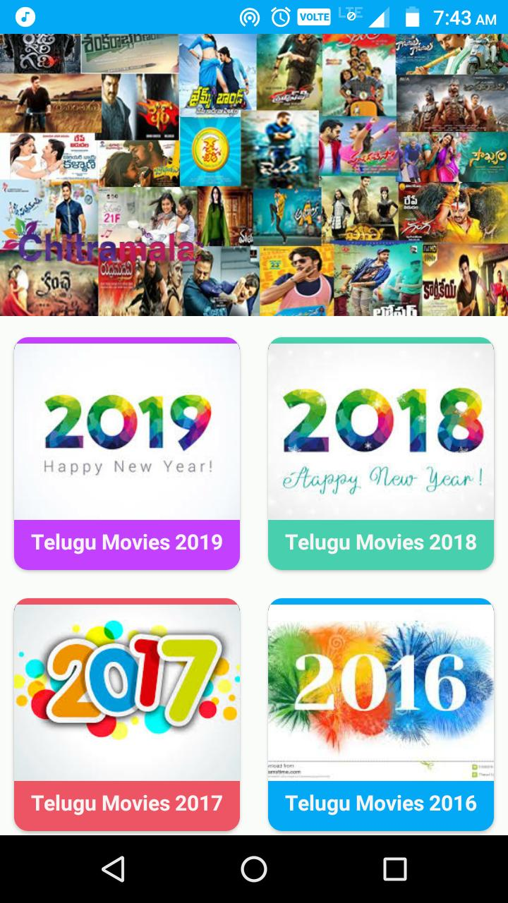 Telugu Movies App for Android - APK Download