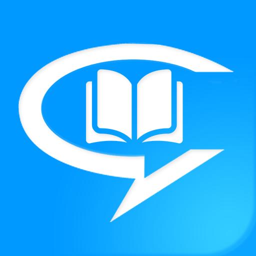 TV Quran - Offline Quran Recitations (MP3 Audio)