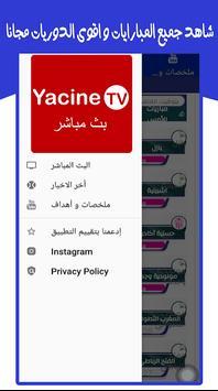 Yacine TV 2021 - ياسين تيفي بث مباشر poster