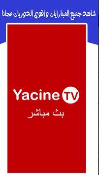 Yacine TV 2021 - ياسين تيفي بث مباشر screenshot 2