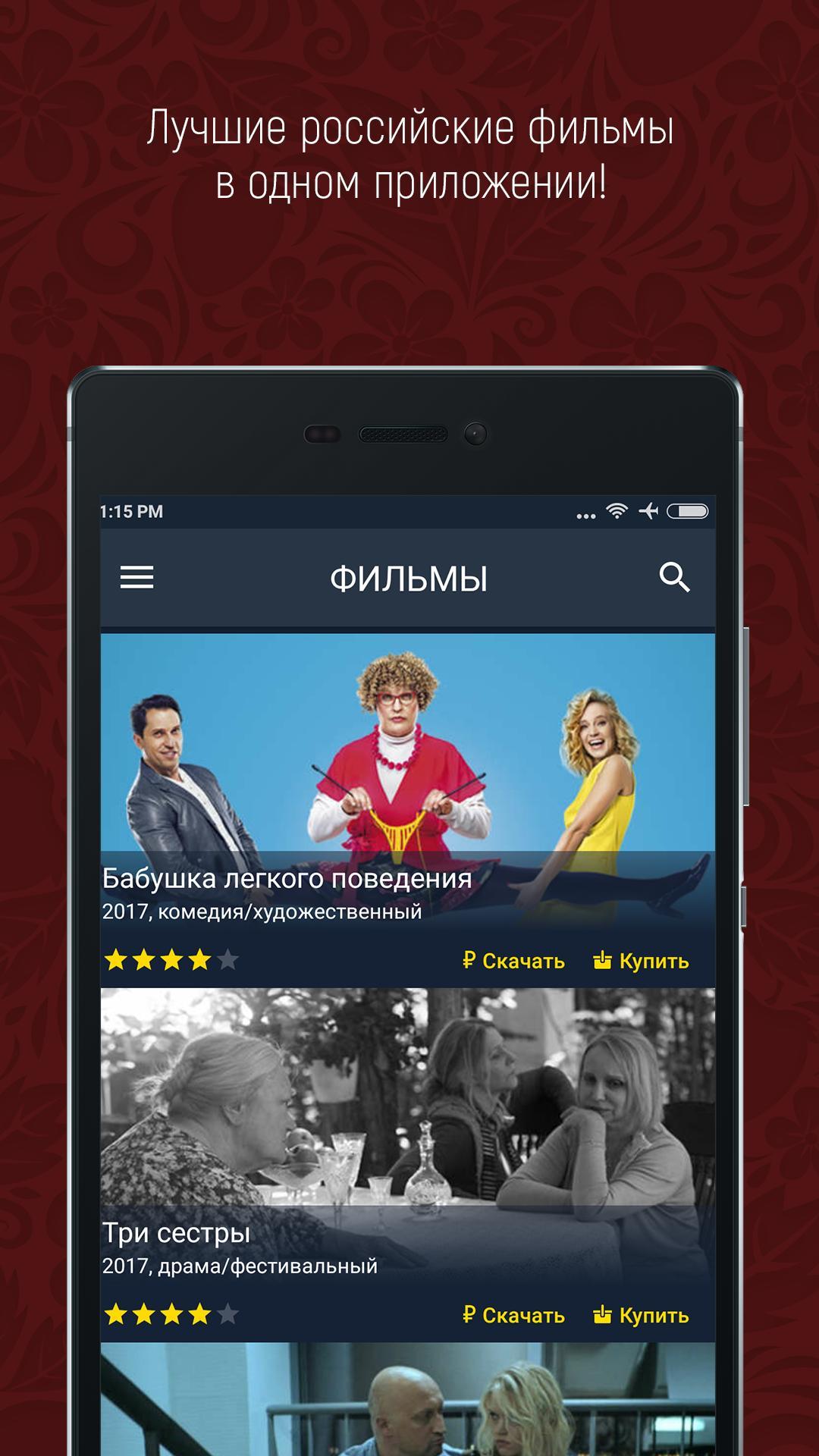 Online kostenlos neue anschauen russische filme Neue Filme