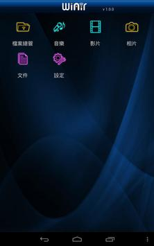 WiAir screenshot 1