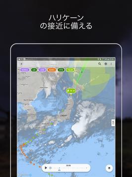 Storm Radar スクリーンショット 9