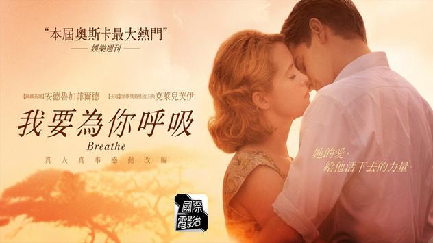 台灣好直播電視 Ekran Görüntüsü 6