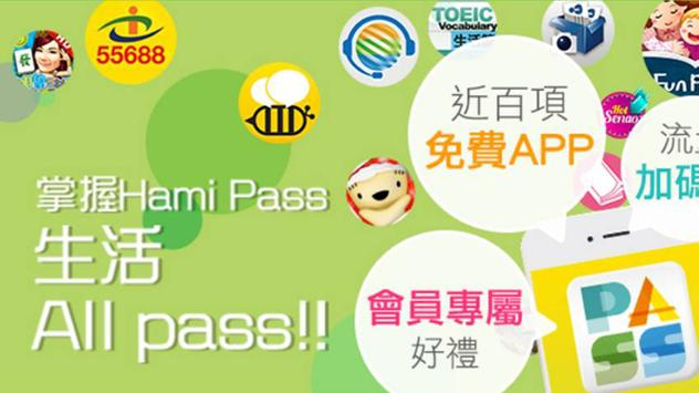 台灣好直播電視 Ekran Görüntüsü 7