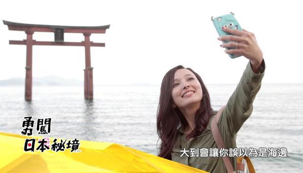 台灣好直播電視 captura de pantalla 17