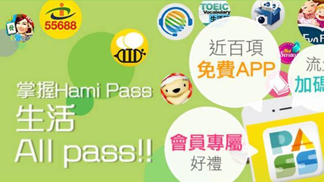 台灣好直播電視 Ekran Görüntüsü 15