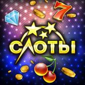 Lucky Slots Deluxe Simulator icon