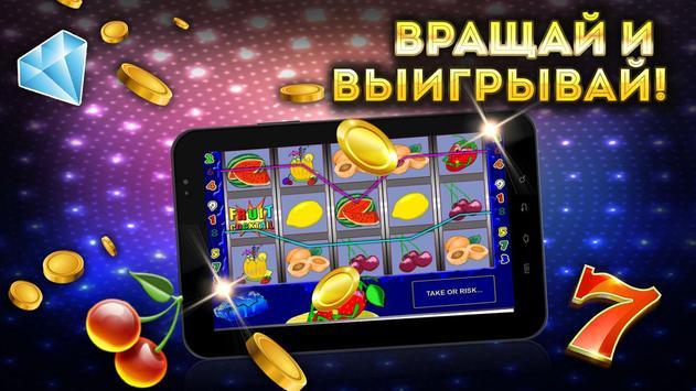 Lucky Slots Deluxe Simulator screenshot 4