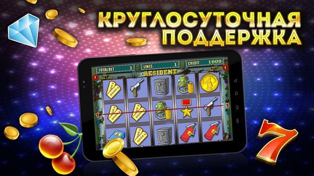Lucky Slots Deluxe Simulator screenshot 5