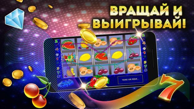 Lucky Slots Deluxe Simulator screenshot 1