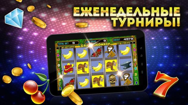 Lucky Slots Deluxe Simulator screenshot 3