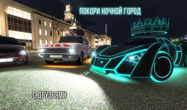 Russian Rider Online скриншот 13