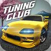 Tuning Club Online-icoon