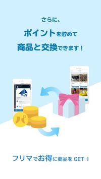 お気楽パリピ screenshot 3