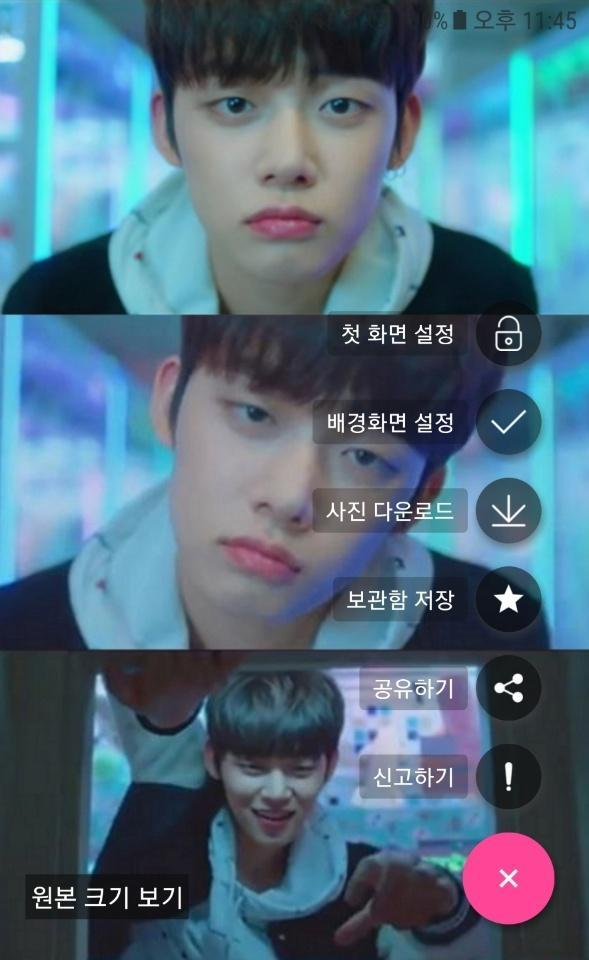 TXT(TOMORROW X TOGETHER) Wallpaper KPOP for Android - APK Download