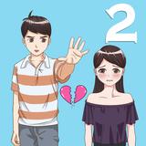 Mischief To Couple 2